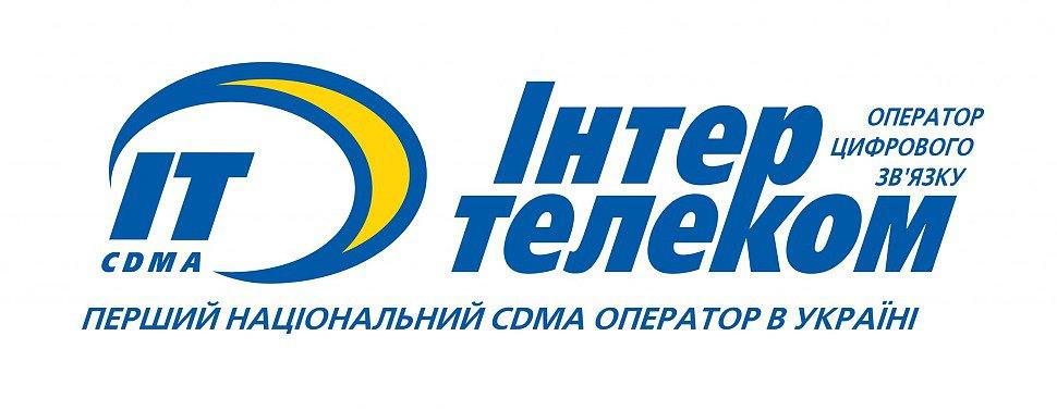 CDMA частоты Интертелеком в Украине