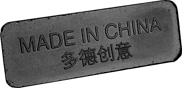 Китайский репитер gsm