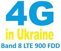 LTE 900 Band 8 частоты