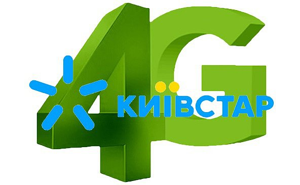 4G Киевстар Интернет