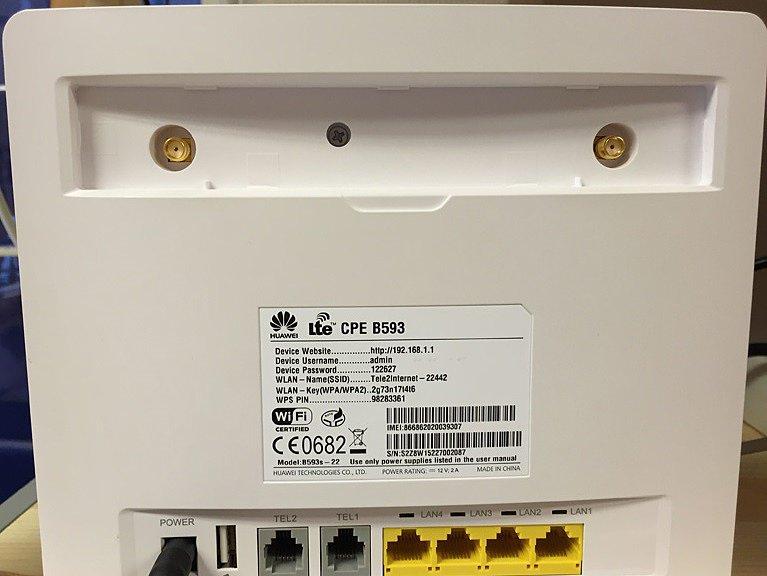 Huawei 593 антенна